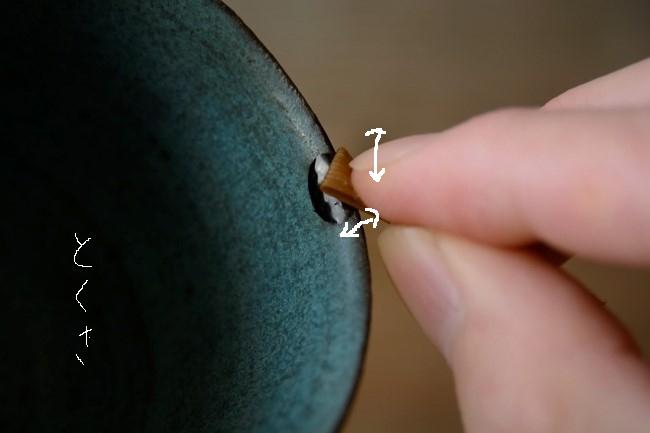 木賊かペーパーで研ぎます。