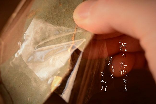 kokusogai_a007