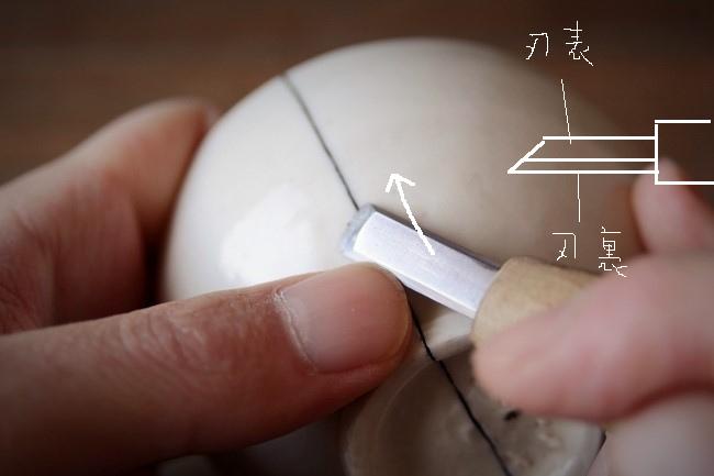 接着ではみ出した接着剤を彫刻刀で削る