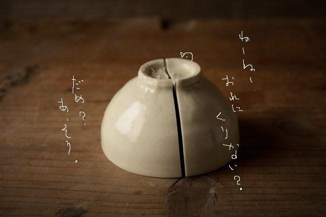 これから金継ぎして直す壊れたお茶碗