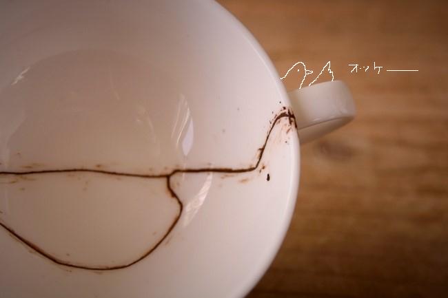 ティーカップの内側の錆漆付け作業が完了しました。