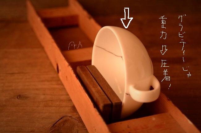 麦漆で接着し終わった器を立てて置いて乾かす