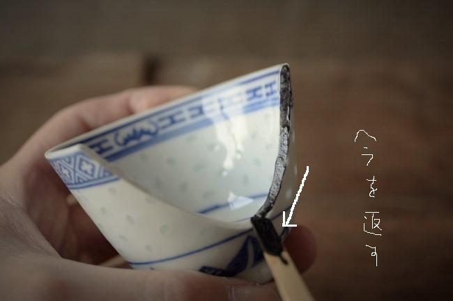 器の割れた断面に接着剤を塗っていく
