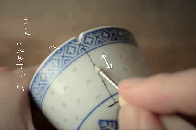 how to kintsugi