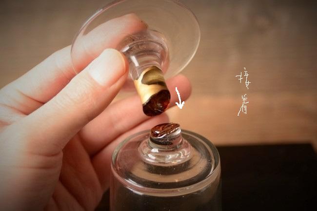 ガラスの器の金継ぎ