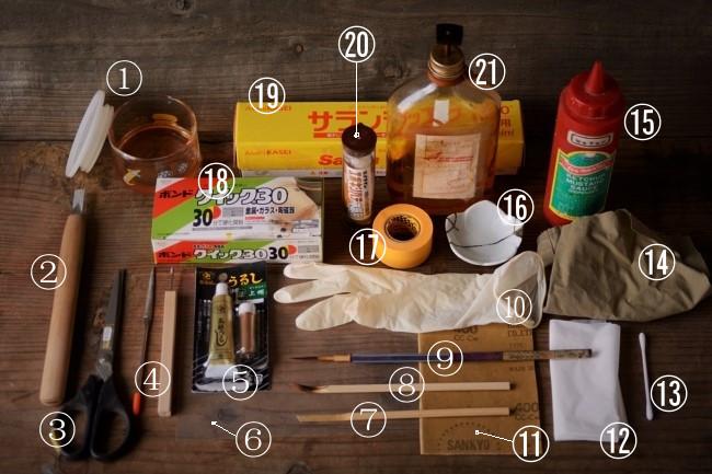 簡単金継ぎで使う道具と材料を網羅した画像
