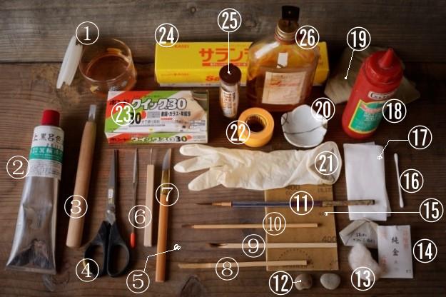 簡漆金継ぎで使う道具と材料