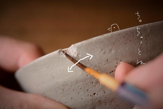 金継ぎの素地固め作業では薄めた漆を浸み込ませる