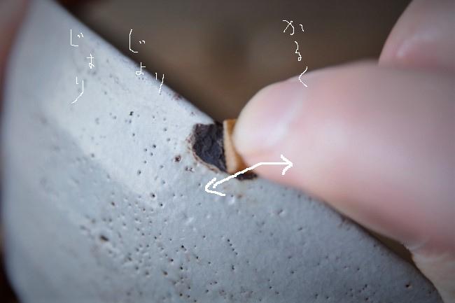乾いた錆漆を耐水ペーパーで水研ぎする