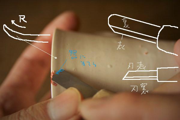 欠けた部分に充填したエポキシペーストを彫刻刀で削る