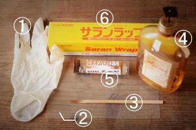 金継ぎ修理のエポキシパテ充填作業で使う道具と材料