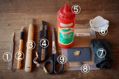 金継ぎの錆漆の削り・研ぎ工程で使う道具の画像