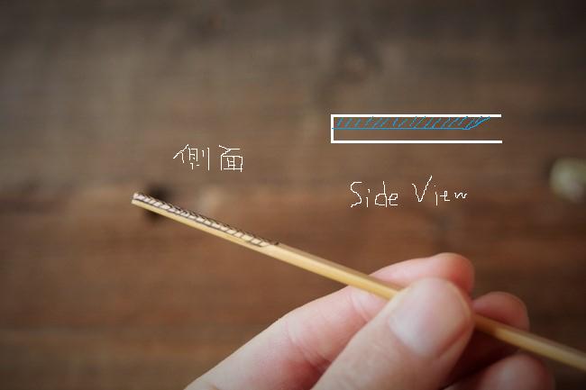 へらにする竹串の左半分を削る