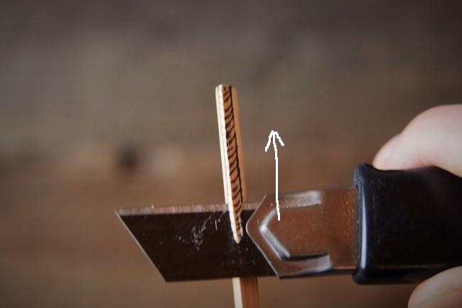 ヘラ作りの竹串