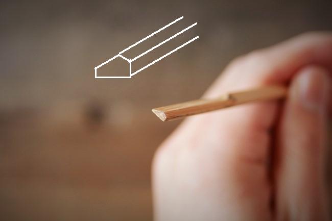 箆にする竹串の加工