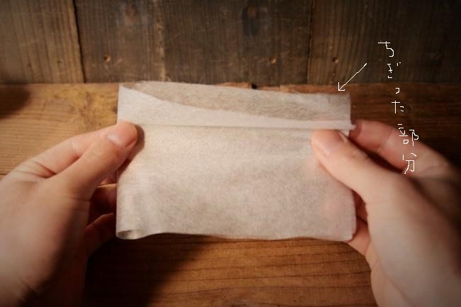 漆を漉す用の濾し紙を用意する