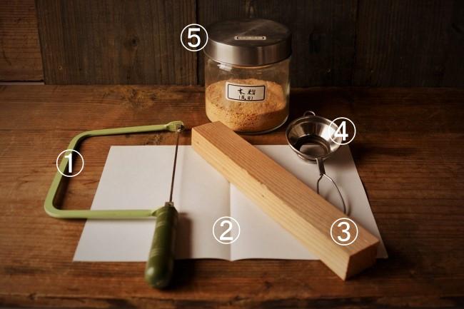 刻苧漆で使う木粉を作るときに使う道具と材料