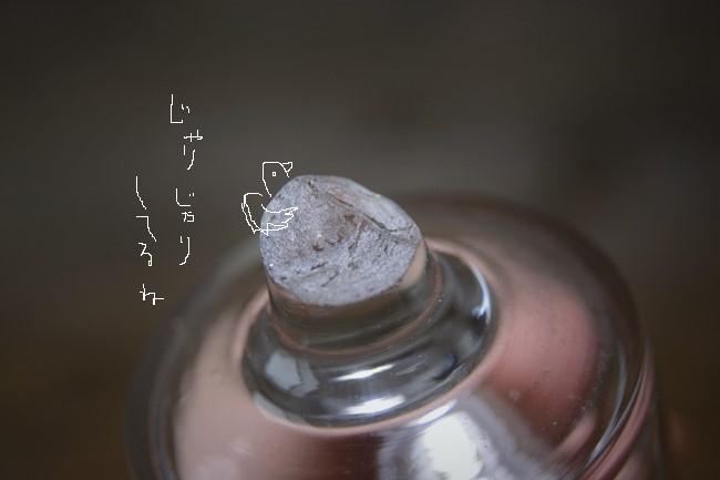割れたワイングラスの接着面をルーターで削る