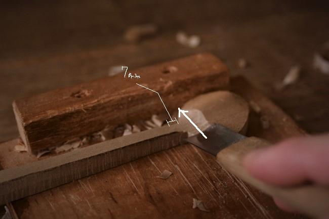 木のスプーンを作る