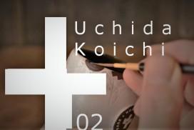 uchi-g_as001