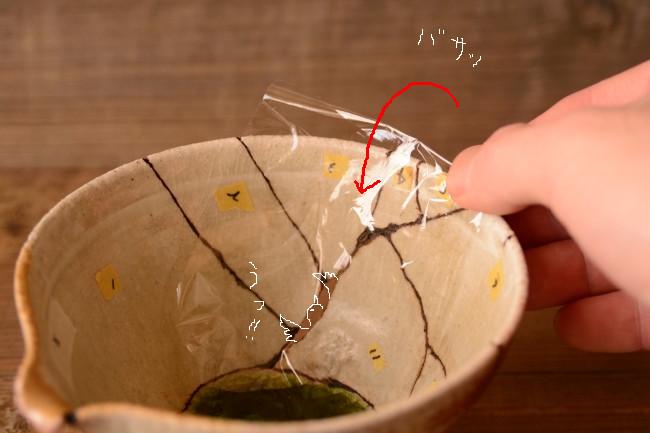 壊れた器の金継ぎのやり方