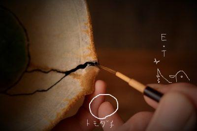 ばらばらに割れた器の金継ぎ修理のやり方