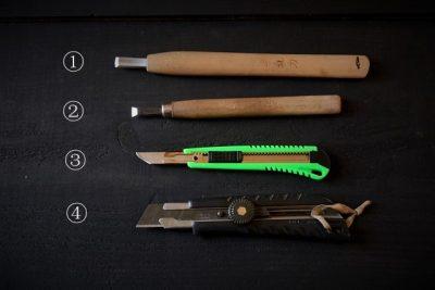 金継ぎの錆削りで使う刃物