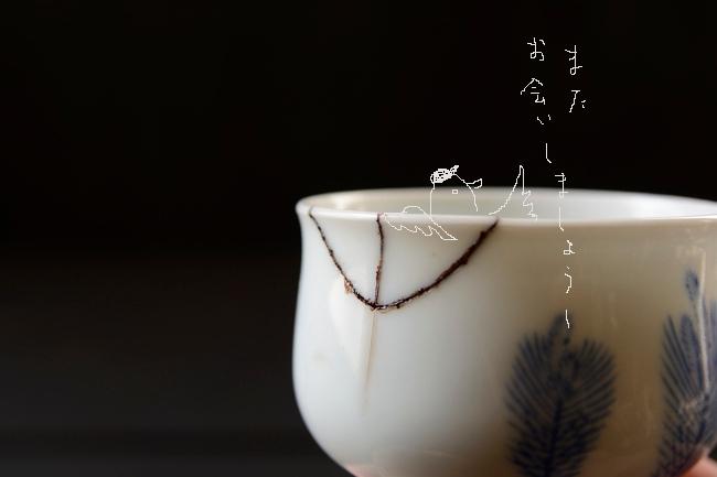 割れた湯呑の金継ぎ修理の方法