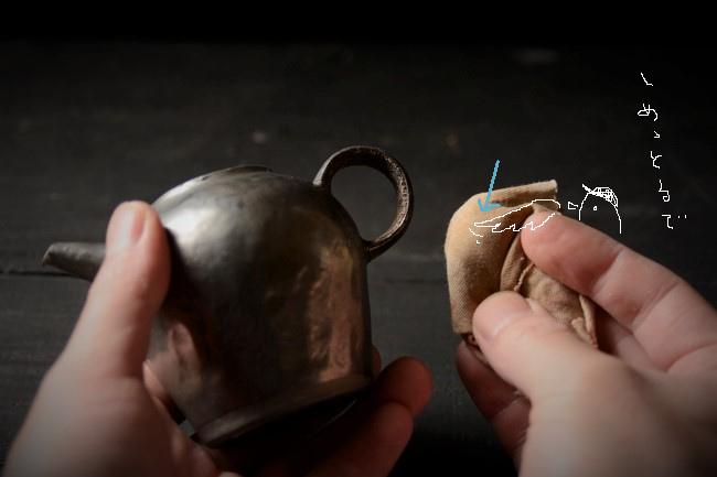 取っ手の壊れた急須の金継ぎ修理の方法