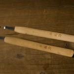 パテ、刻苧削りに使う彫刻刀