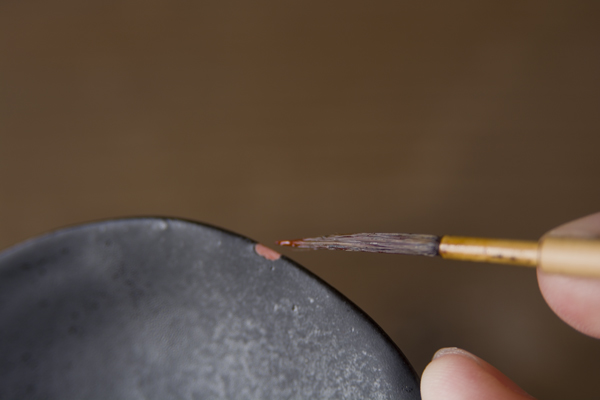 iyama-small-black-dish