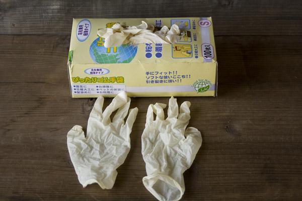 金継ぎで使うゴム手袋