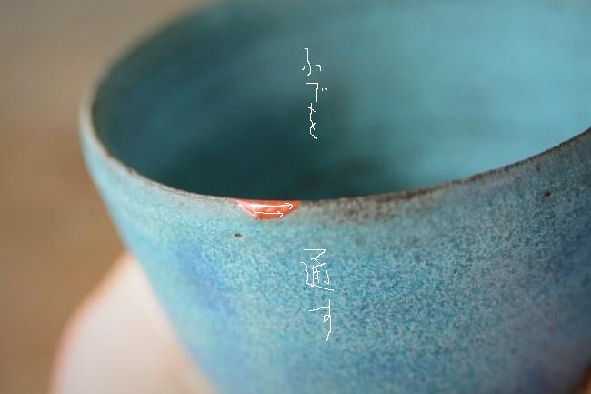 器の外側の漆塗りも最後に筆を通して漆の厚みを均一にする