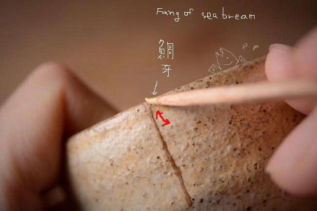 鯛牙のついた棒で金粉を磨いていく