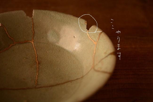 kokusogai_a004