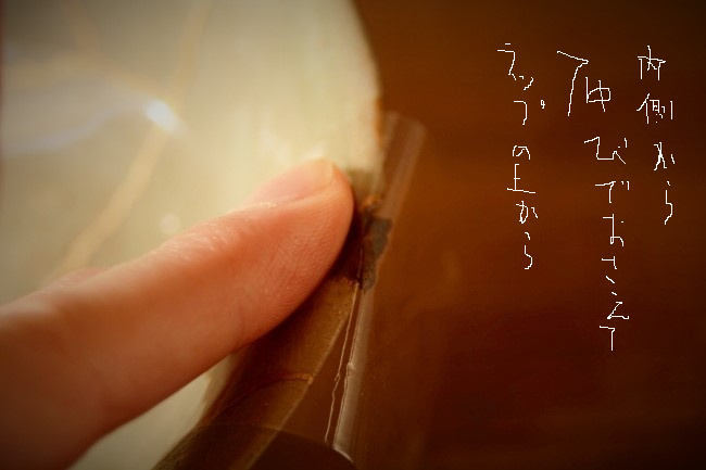 kokusogai_a016