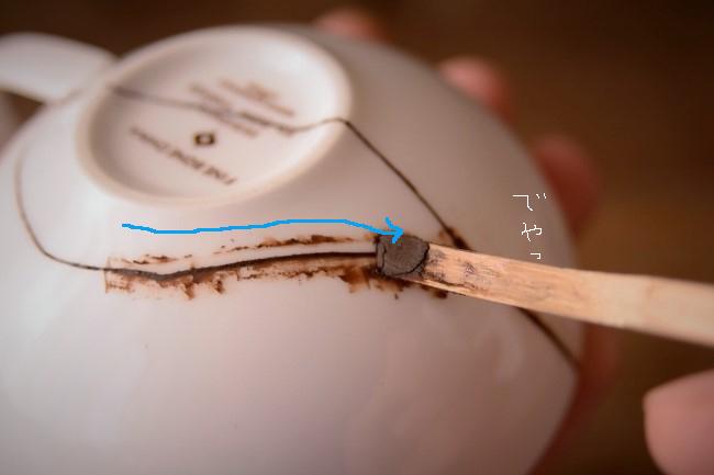 ラインに対して直角に錆漆を付け終わったら、今度はラインに平行にしてヘラを通す。
