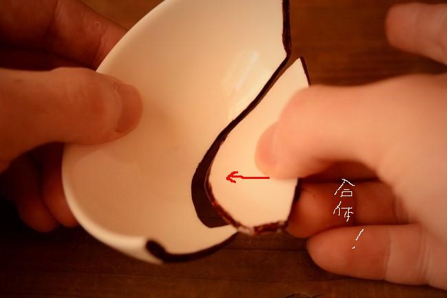 割れたティーカップの破片同士をくっつける