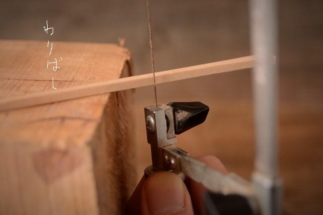 鯛牙を付ける棒も長さを決めて糸鋸で切る。