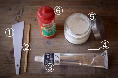 麦漆で使う道具と材料