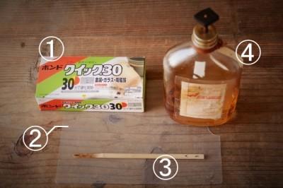 簡単な金継ぎの接着作業で使う道具と材料