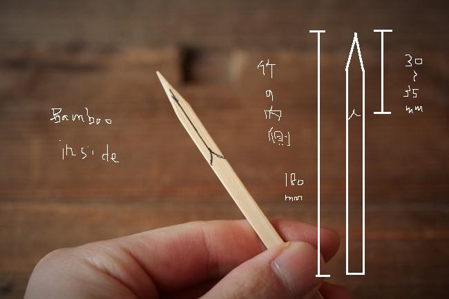 ヘラ作り用の竹串のサイズを測る