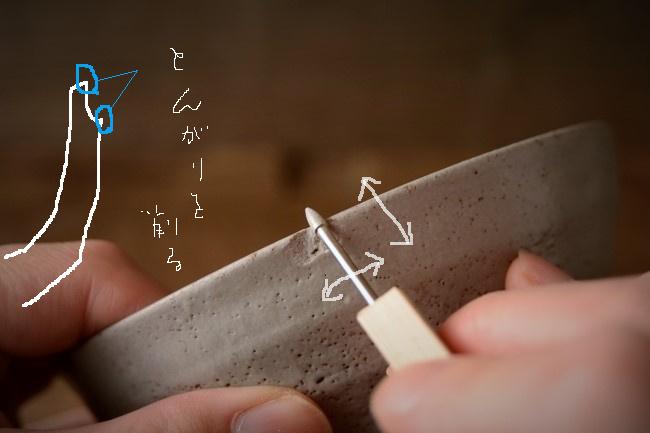 金継ぎの素地調整作業ではダイヤモンドやすりを使って欠けた部分をやする