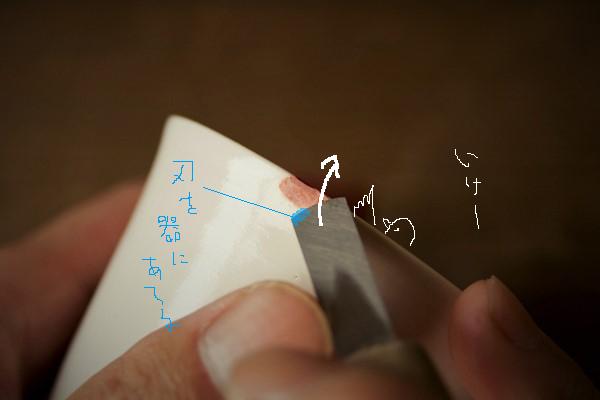 欠け部分に充填したペーストを彫刻刀で削る