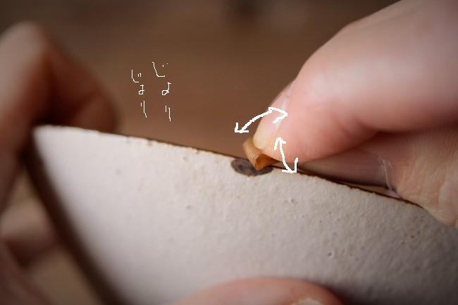 錆漆の削りが終わったら、次に耐水ペーパーで水研ぎをする
