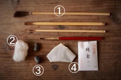 金継ぎの蒔絵作業で使う道具と材料