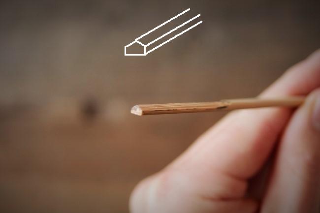 竹串の左半分が削り終わった