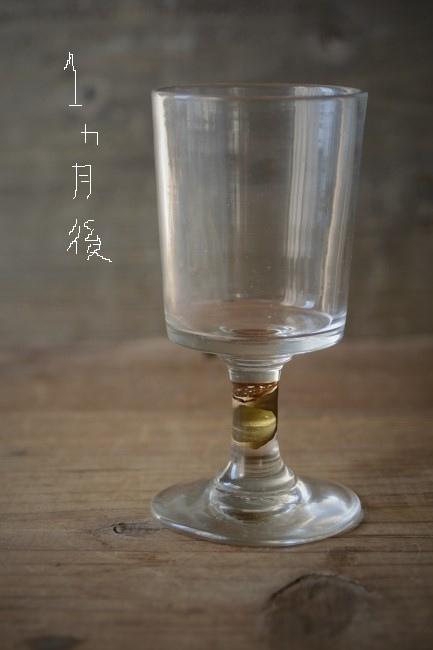 ガラスの金継ぎ接着修理