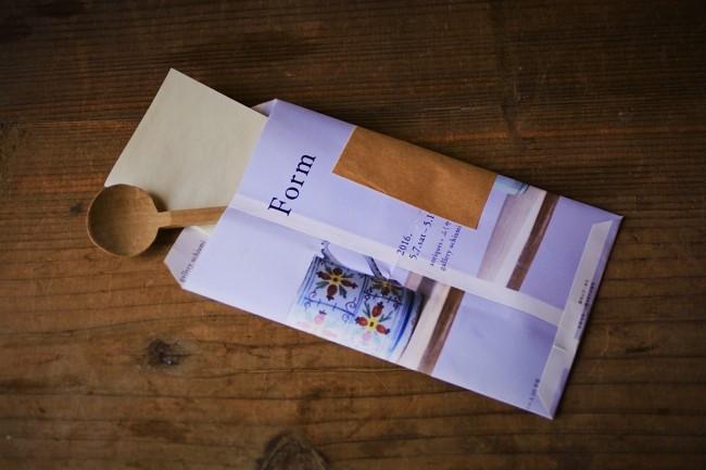 木で作った自作のスプーンを贈るための封筒の作り方