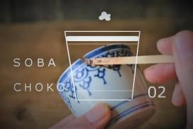 soba-choko06_ab006